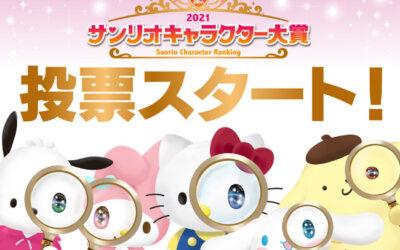 Sanrio Character Awards 2021!